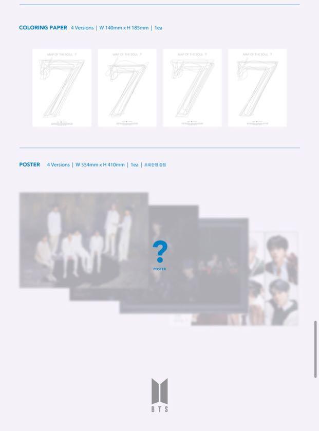 [LF/WTB] BTS Map Of The Soul:7 Album w/o Photocard