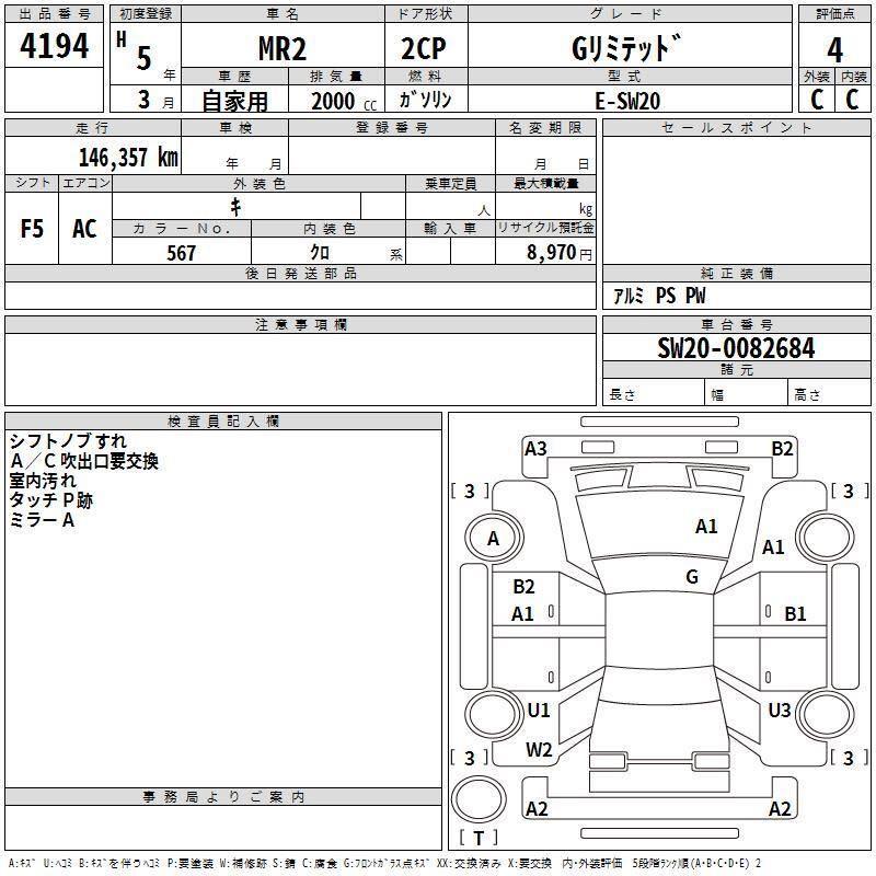 Toyota Mr2 Mr2 Manual
