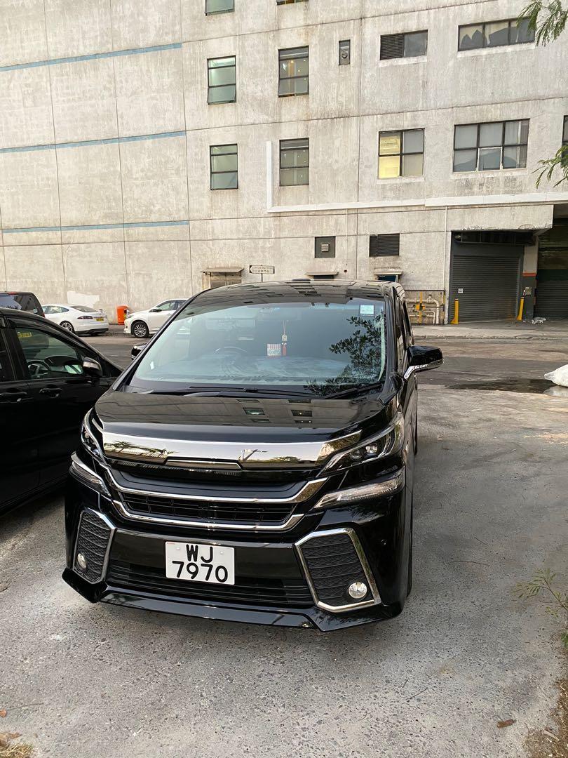 Toyota Vellfire 2.4 Z (A)