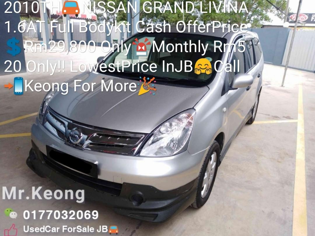 2010TH🚘NISSAN GRAND LIVINA 1.6AT Full Bodykit Cash OfferPrice💲Rm29,800 Only🚨Monthly Rm520 Only‼LowestPrice InJB🤗Call📲Keong For More🎉