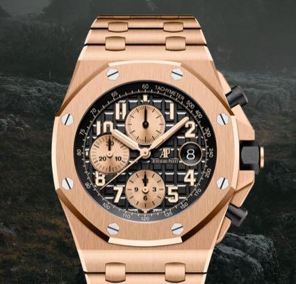 Audemars Piguet Royal Oak Offshore RoseGold 26470OR - - Unworn Complete Set with Box and Papers