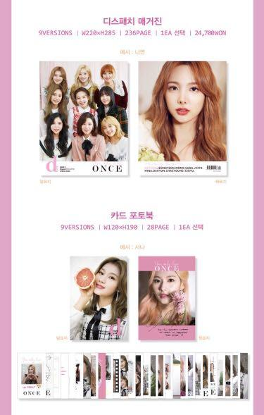🌺TWICE🌺dicon vol.7 TWICE-You Only Live Once ‼️LIMITED