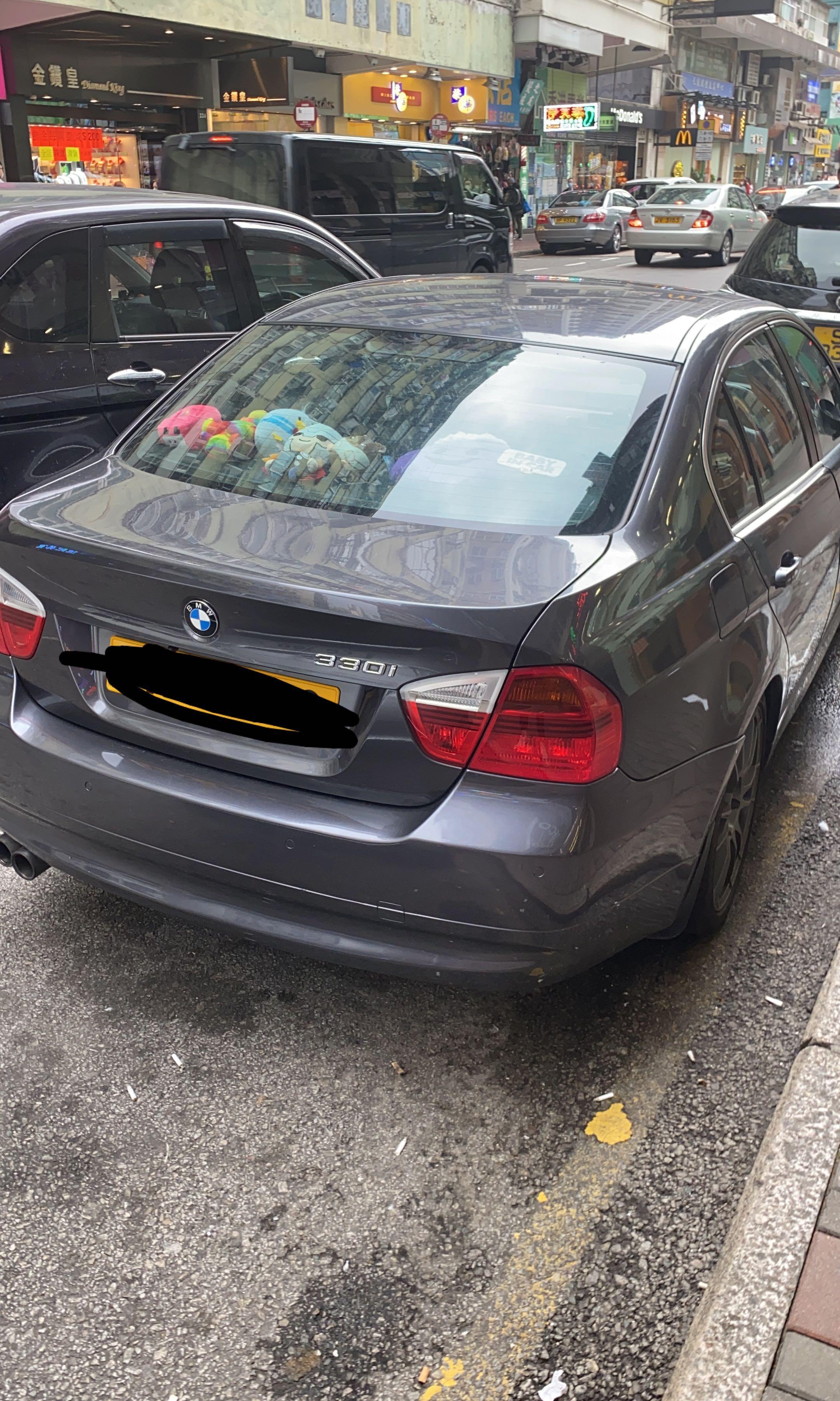 BMW 330i Sedan (A)