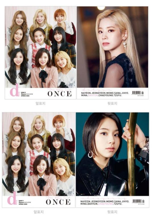 D-icon Magazine Vol.7 - TWICE You Only Live ONCE [2020]