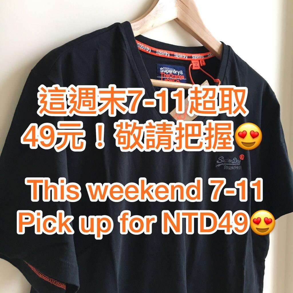 This Weekend Only: Event This Weekend Only, Men's Fashion, Top On Carousell