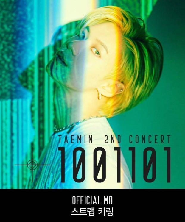 ‪[GROUP ORDER] TAEMIN 2nd CONCERT 1001101 OFFICIAL MD