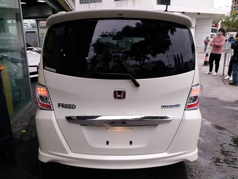 Honda Freed HYBRID 1.5 Manual