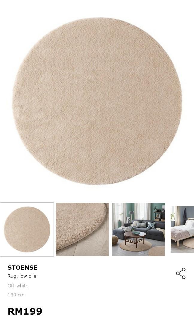 Ikea Round Carpet 130 Cm Home