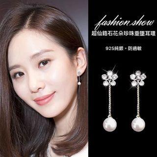 超仙鋯石花朵珍珠流垂墬耳環