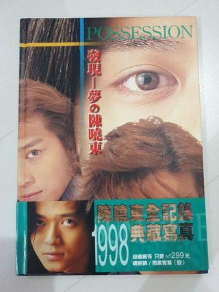 Daniel Chan Photo Album 陈晓東写真
