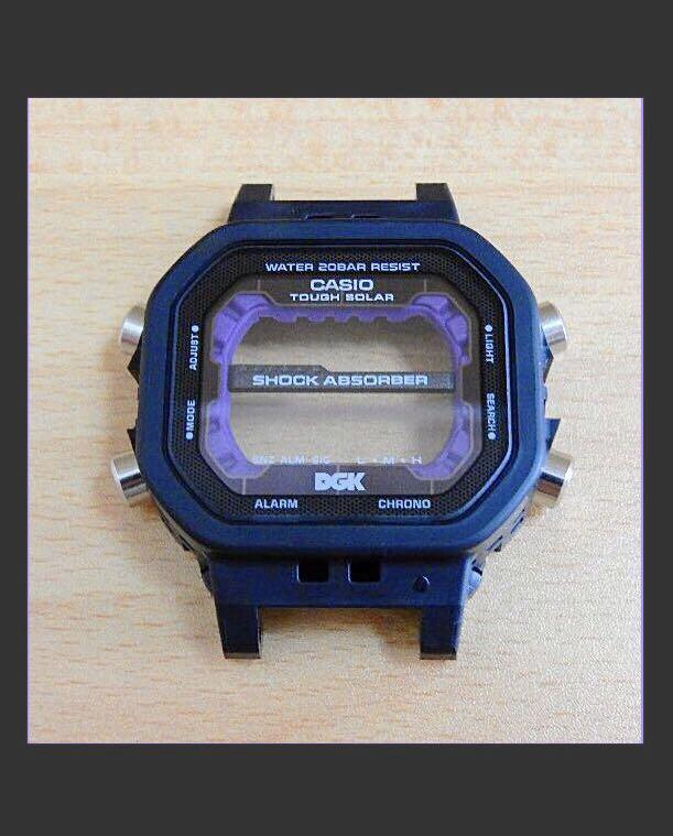 100% Authentic new sealed Casio G-Shock GX-56 DGK King Original Hard Case & Glass Assembly Set with Tough Solar Panel Super duper rare