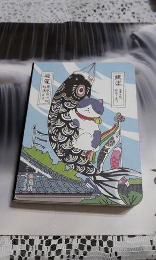 日本沐染筆記本