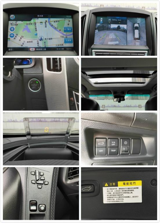 《鑫宏車業》2014年納智捷U6旗艦型2.0,熱門休旅車....歡迎預約來店賞車