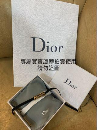 Dior 頸鍊