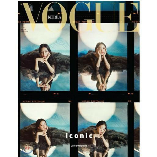 (FREE POSTAGE) VOGUE KOREA MAGAZINE Blackpink Cover EDITION