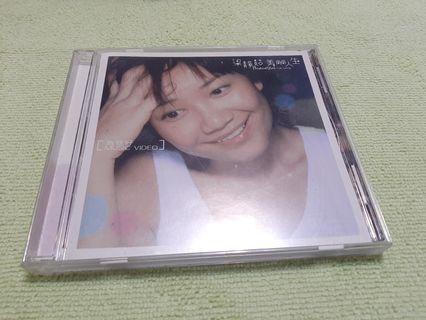 梁靜茹 美麗人生 為我好 劇場版 VCD