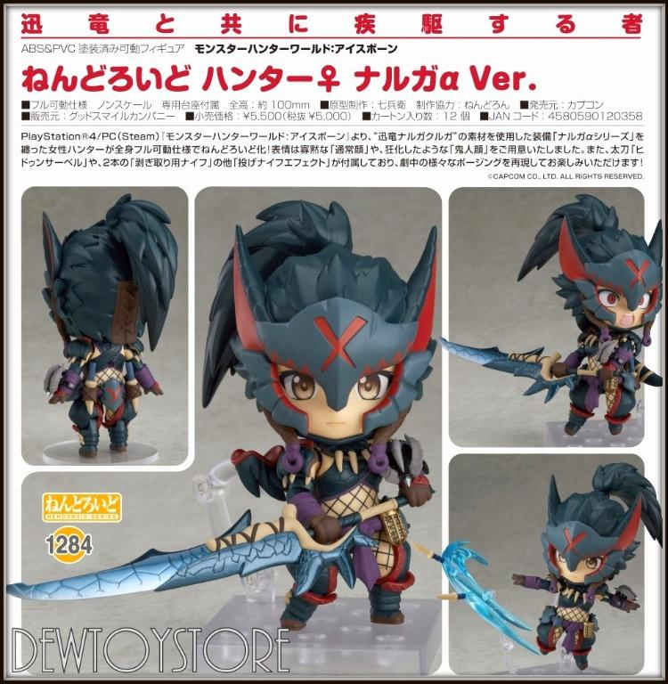 𝗣𝗿𝗲 𝗼𝗿𝗱𝗲𝗿 Nendoroid Action Figure 1284 Monster