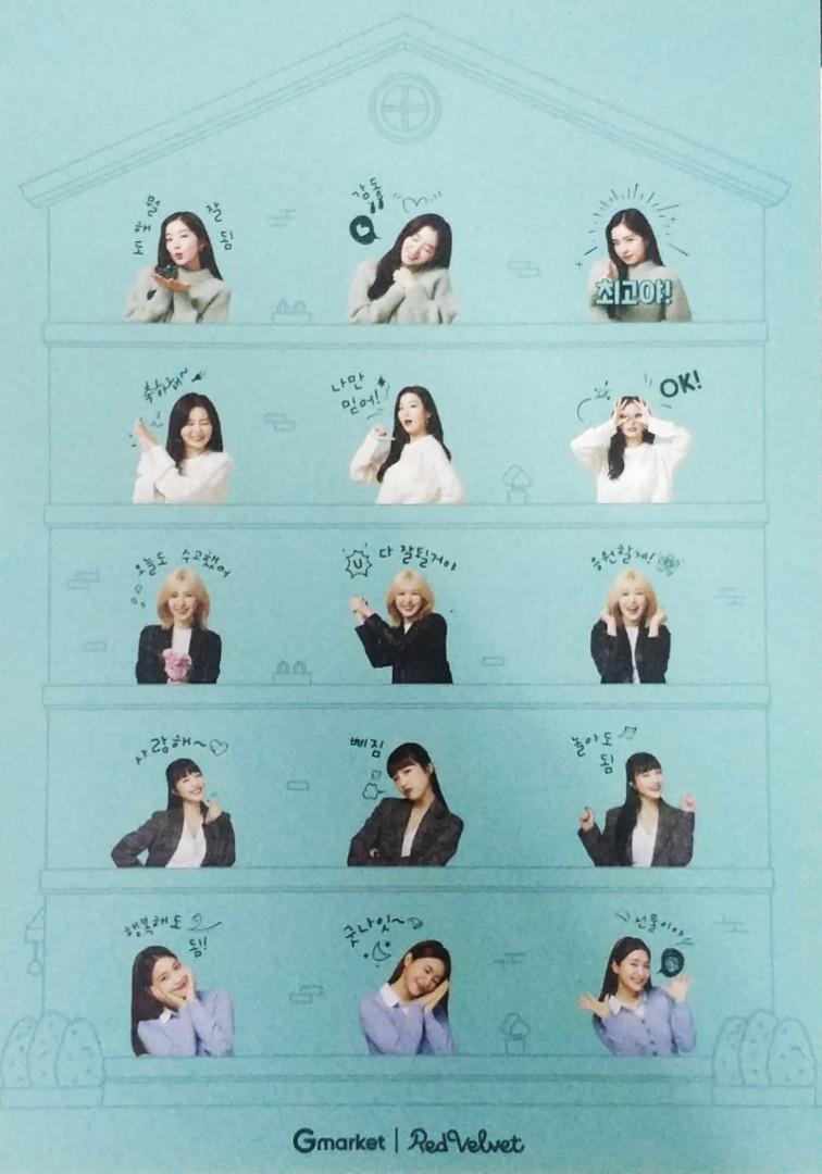 ( WTS ) RV Red Velvet Irene Seulgi Wendy Joy Yeri Gmarket Gift Card Set