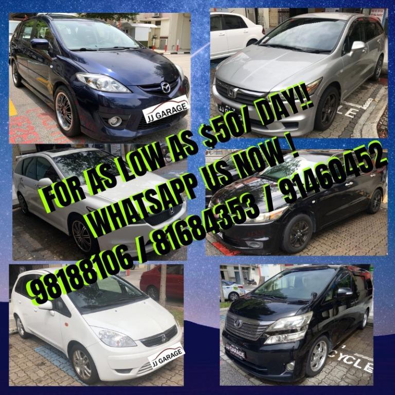 CAR RENTAL @JURONG @JJGARAGE #81684353