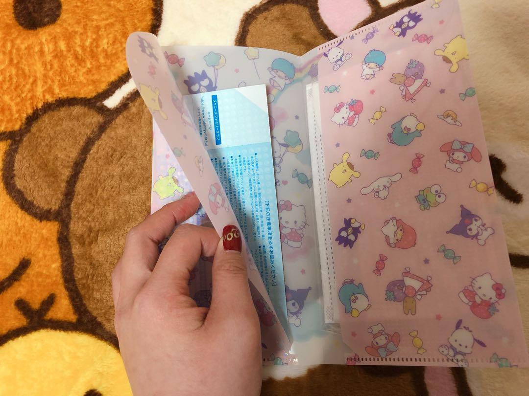 Sanrio 票套