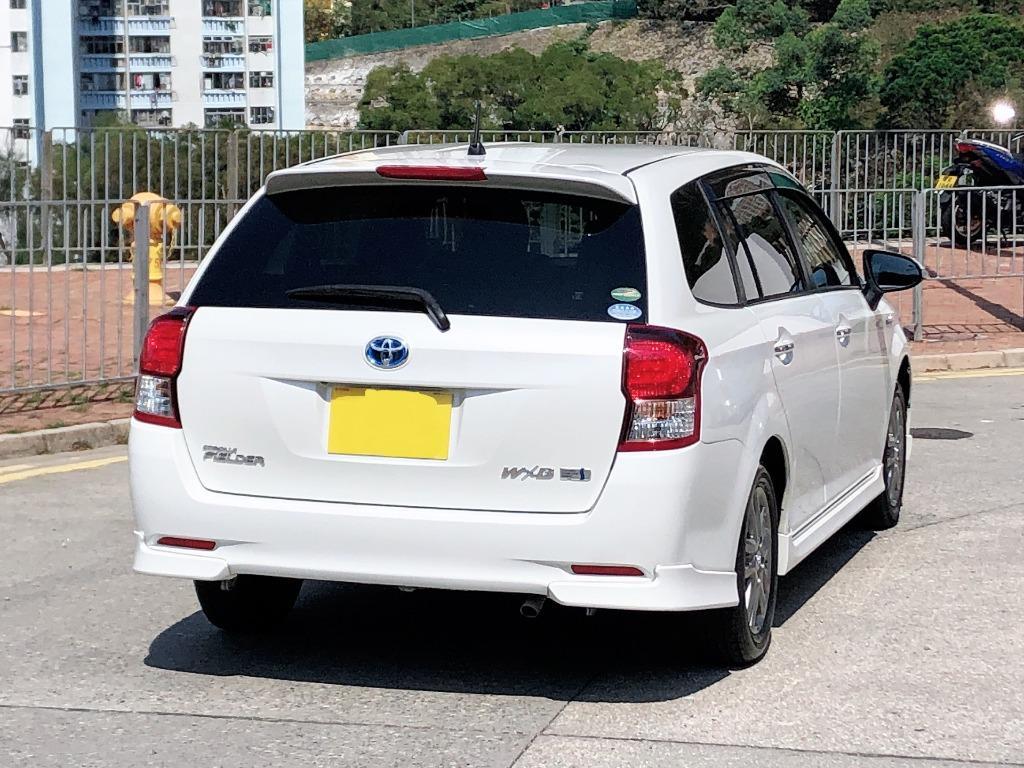 Toyota    Corolla AXIO FIELDER WXB 1.5   2015 Auto