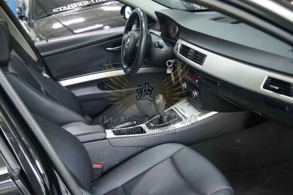 BMW 323 無待修 遮風擋雨代步車