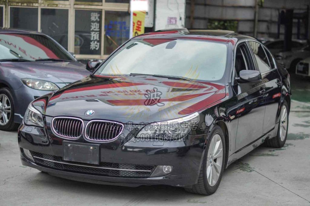 BMW 523 無待修 遮風擋雨代步車