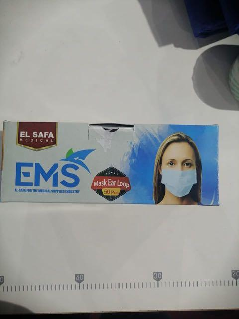 surgical mask bpe
