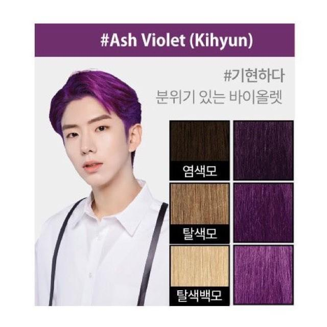 Tony moly Monsta X Personal Hair Color Blending Treatment