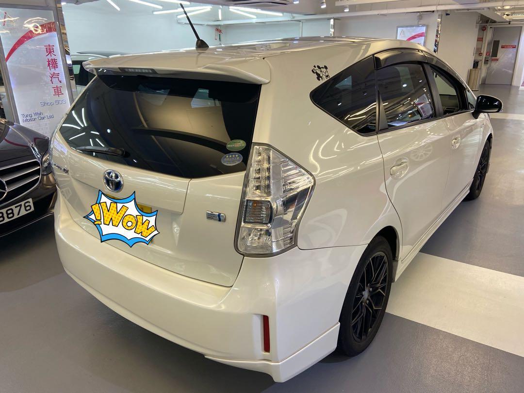 Toyota Prius 1.8 Alpha 7-Seater (A)