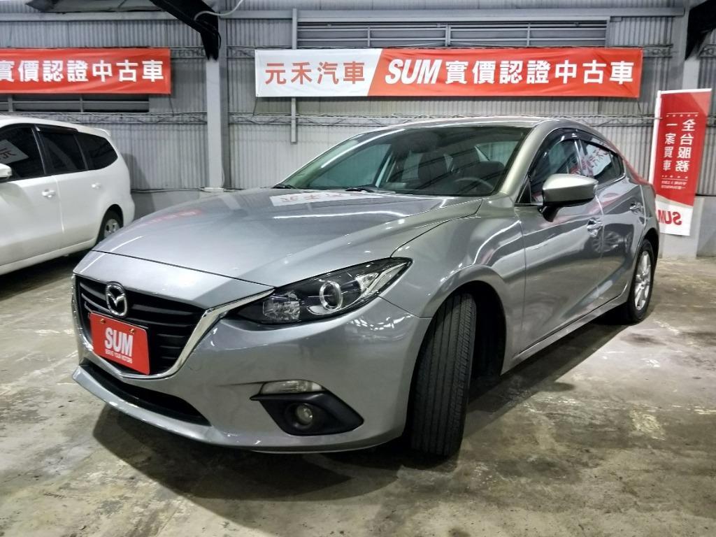 2016年 Mazda 3 2.0S 實車實價45萬8