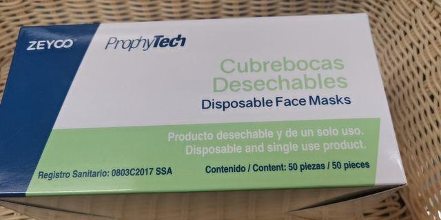 Dochem level 1 surgical mask