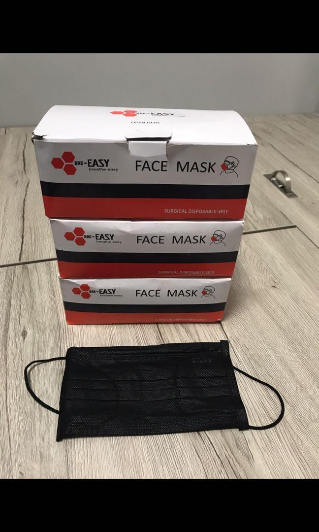 (只剩2盒)3 PLY Bre-Easy 黑色口罩