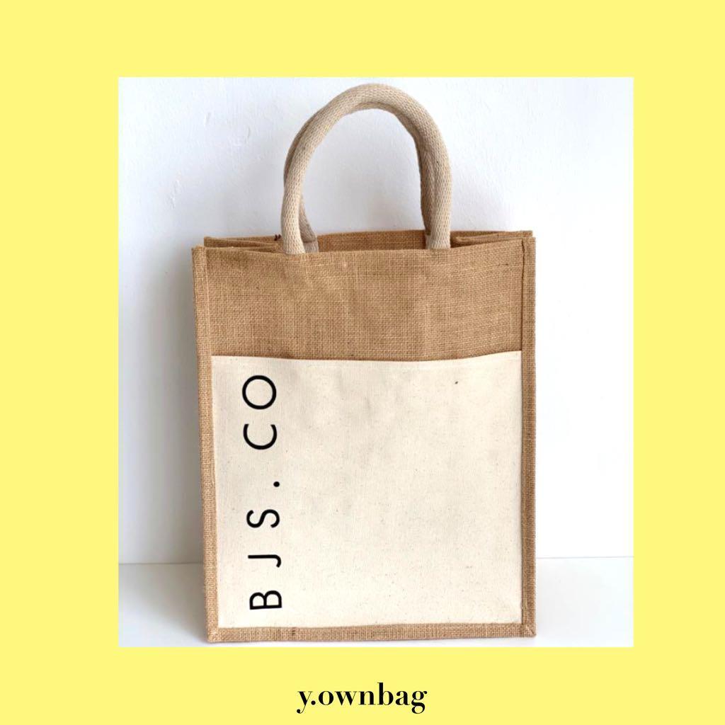 Tote bag, jute bag, small bag, bag telekung, personalised shopping bag. Gift