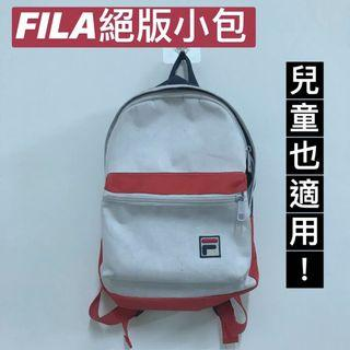 FILA絕版小後背包