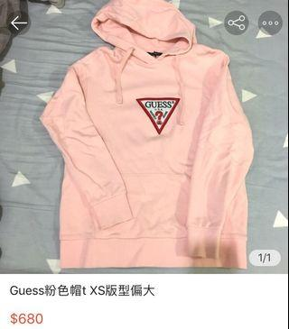 Guess 粉色帽T