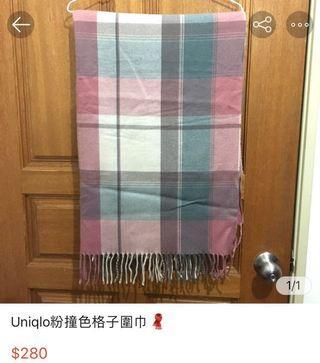 Uniqlo粉撞色格子圍巾🧣