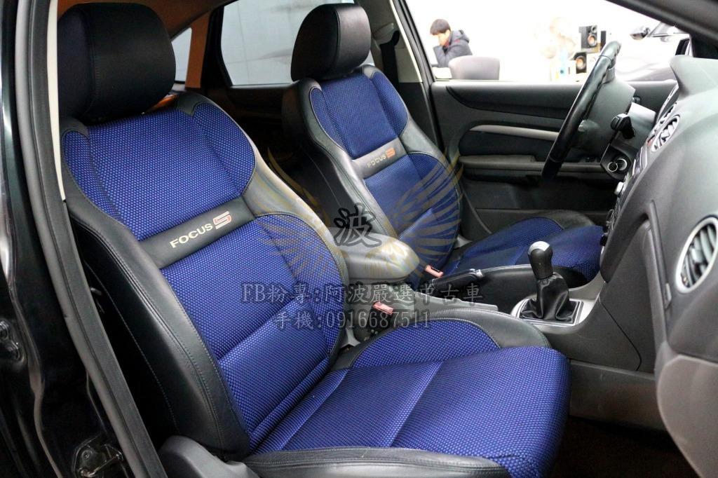 福特 FOCUS 優質原廠車 天窗 遮風擋雨代步車 客製化改裝