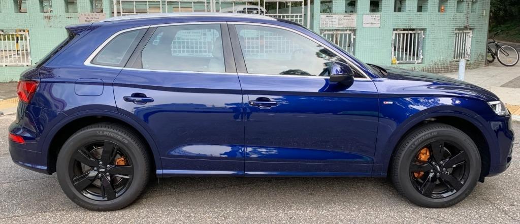 Audi Q5 2.0 45 TFSI quattro Auto