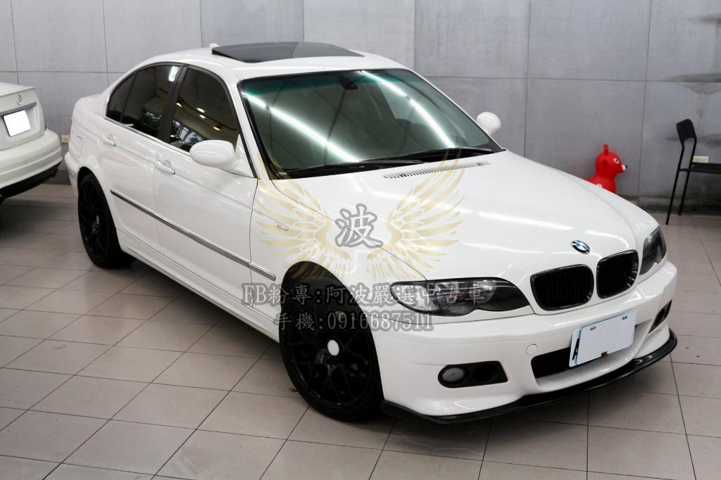 BMW 320I 優質原廠車