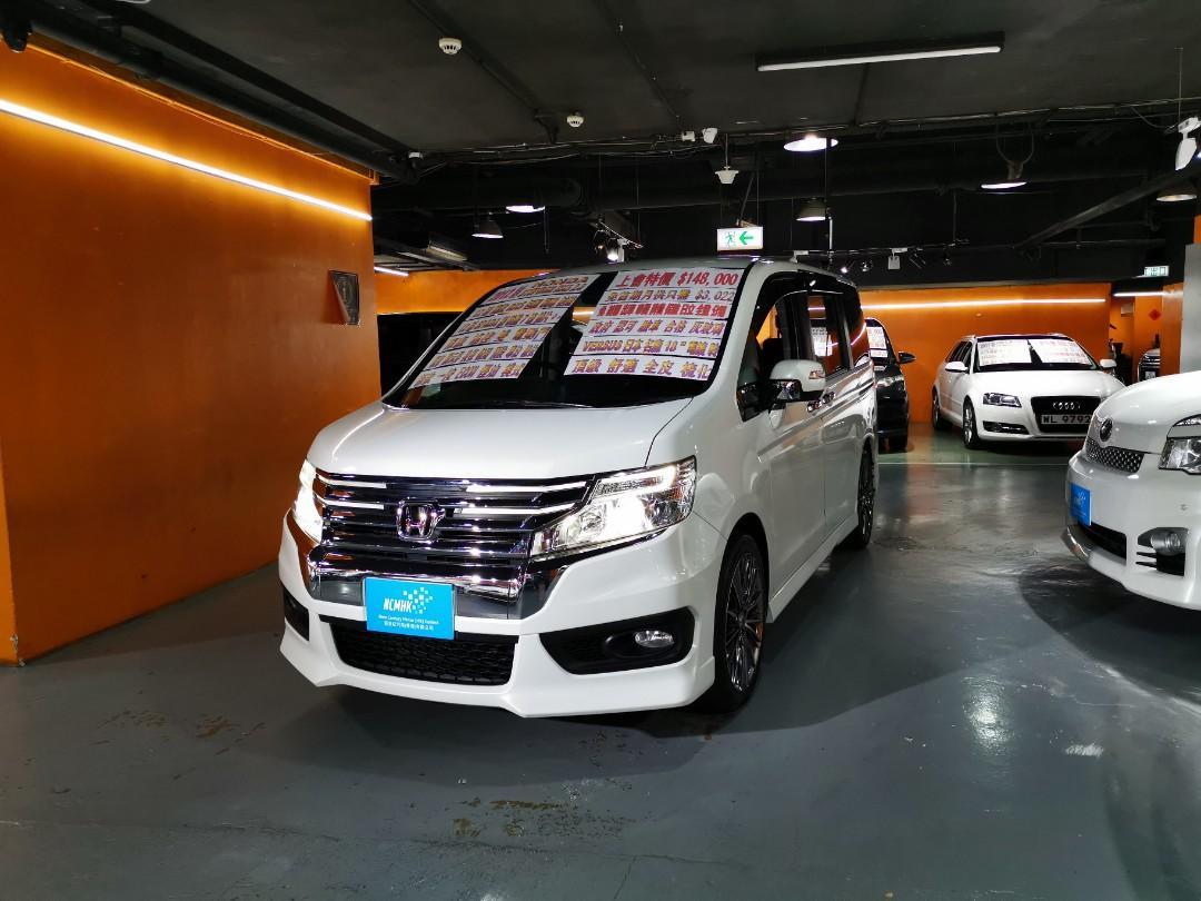 Honda Stepwgn Spada RK5 Auto