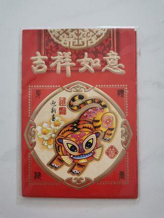 Ji Xiang Ru Yi Tiger Red packet /ang bao /ang pao