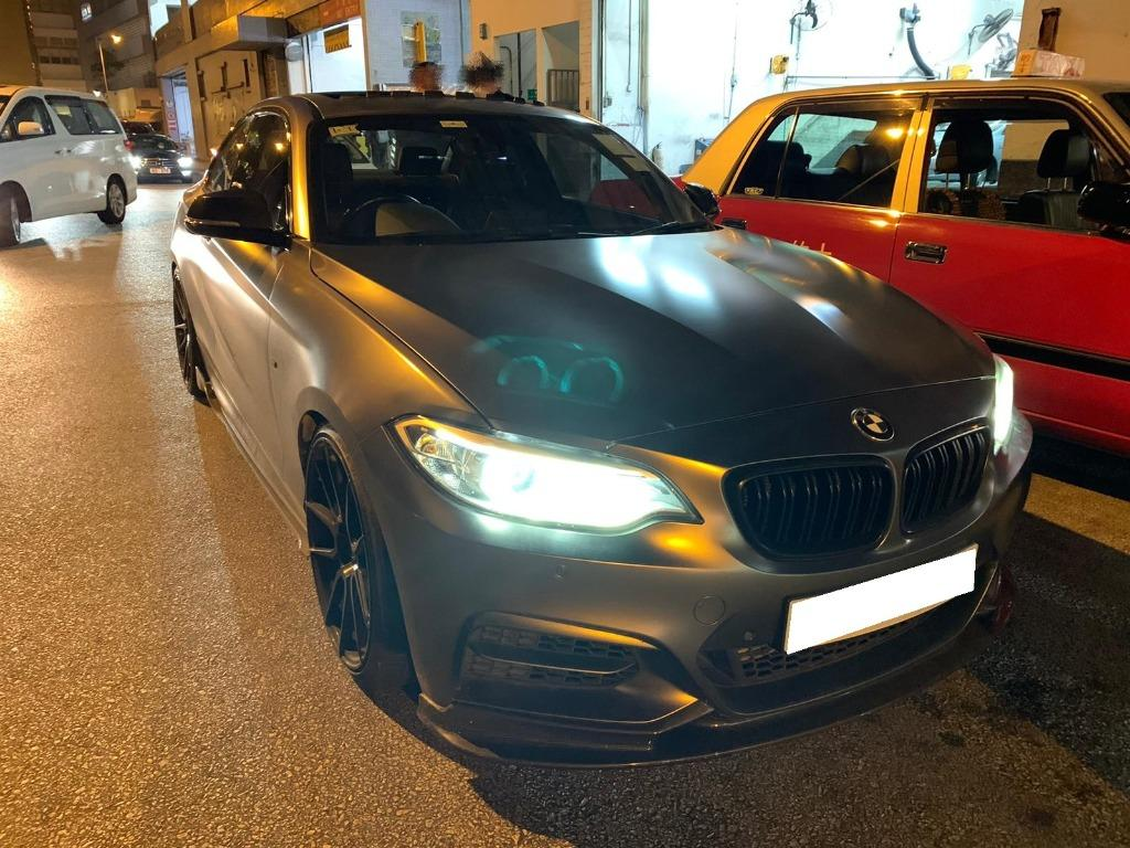 BMW M235i Coupe (A)