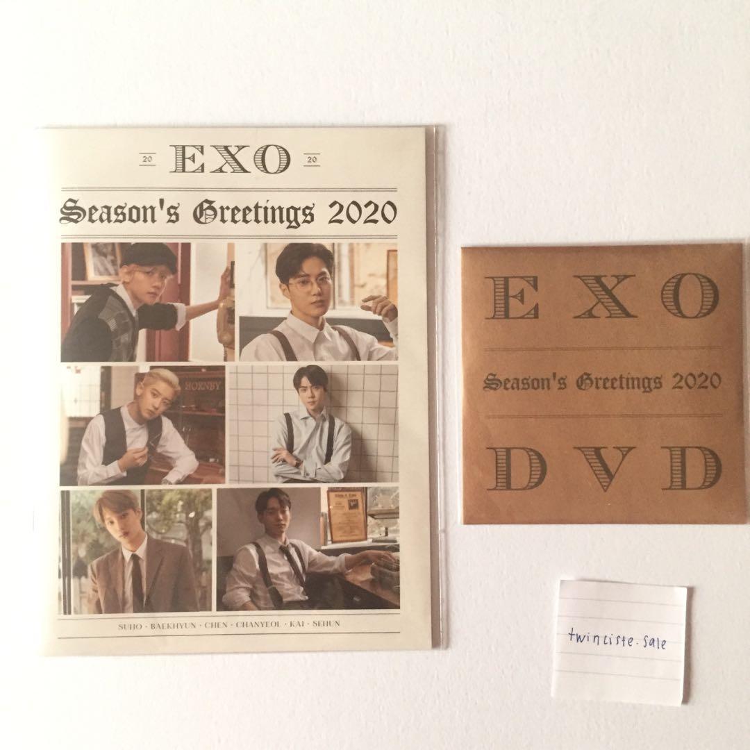EXO 2020 SEASON GREETINGS LOOSE ITEM BROCHURE & DVD