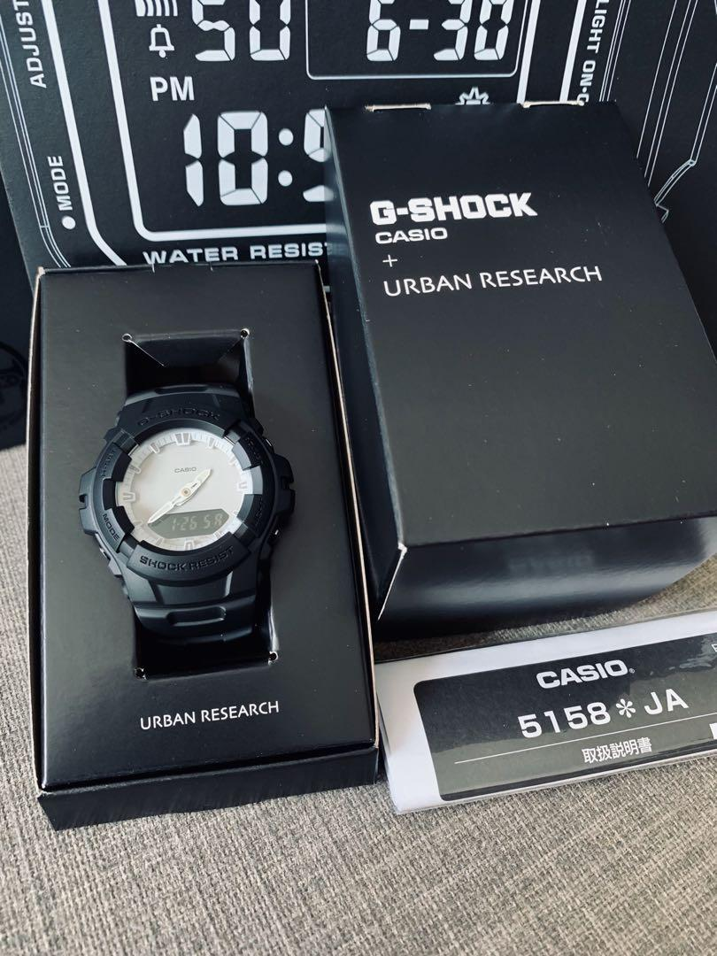 🇯🇵Japan Exclusive JDM Casio G-Shock x Urban Research Limited Edition Collaboration Watch