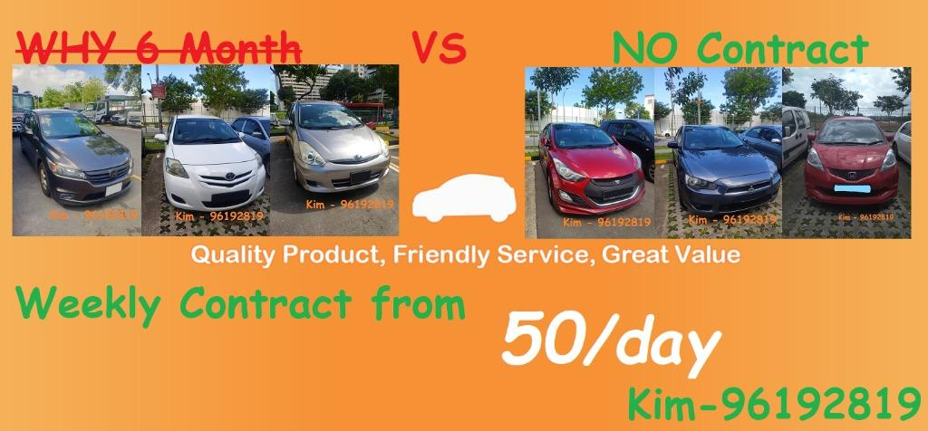 🔥One Week contract / Weekly Contract Honda Fit Stream Toyota Vios Wish🔥