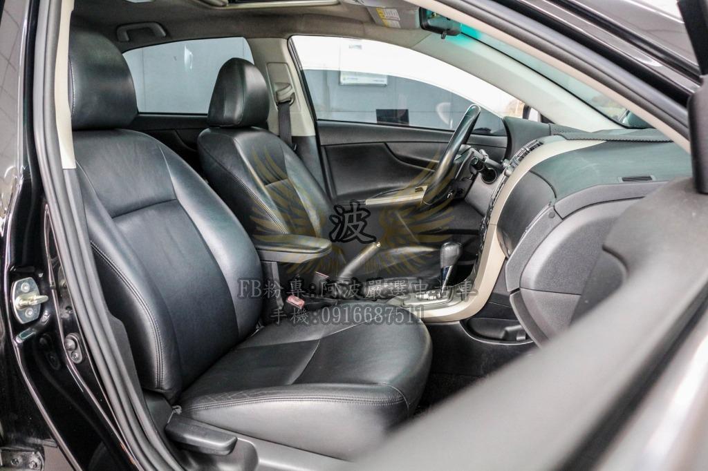 TOYOTA ALTIS 倒車螢幕 省油神車 鋁圈 客製化改裝