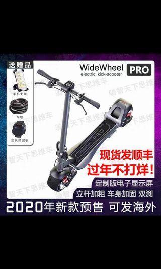 widewheel pro 15ah