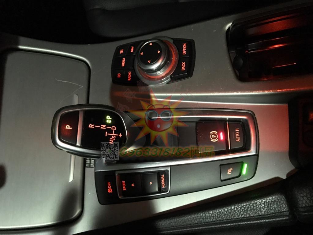 2010 BMW F11 520d