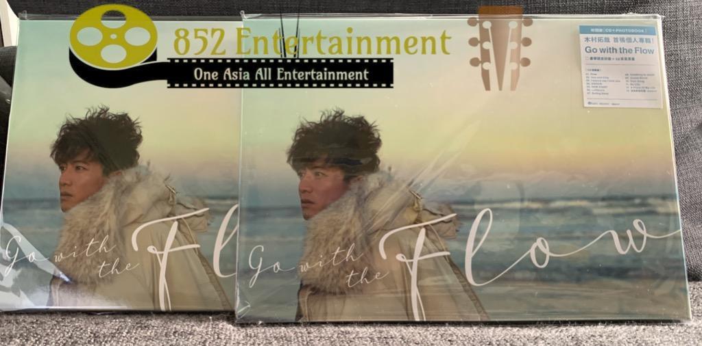 木村拓哉 Go with the Flow (初回特別盤) (TW) CD+Booklet 2020 (包郵)
